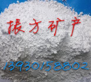 供应 重晶石 重晶石粉