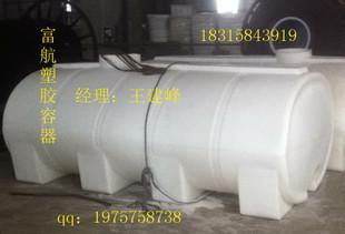 5 طن حاوية النقل الأفقي 300kg التناوب دلو دلو من البلاستيك مكعب 5 1 طن حاوية شحن ومصنعو برميل