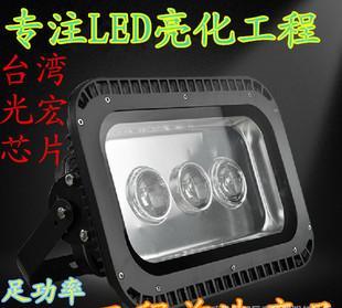 أدى ضوء النفق ضوء 120W مصباح 300Wled العمل 200WLED 100W ضوء الفيضانات ضوء