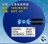 原装长电 1SS184 丝印B3 SOT-23贴片开关二极管(可开票);