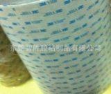 供应3M5604双面胶离型纸的;