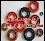 加工密封圈橡膠 橡膠定制 硅膠制品 丁腈膠 氟膠定制;