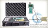 水文監測專用流速/流量計便攜式明渠流量計MGG-KL-DCB電磁流量計;