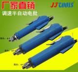 JF-4C电动螺丝刀 精工电批 长寿电机电改锥 半自动电螺刀;