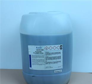 进口无醇润版液 全免酒精润版液 代理加盟 印刷化工耗材 25kg/桶