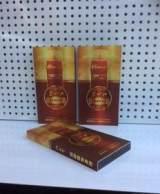 深圳厂家专业生产手机电池专用包装盒 电子产品高档精美木盒包装;