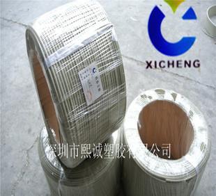 PP塑料焊条pp焊条灰色 焊条 塑料厂家批发直销 质量保证;