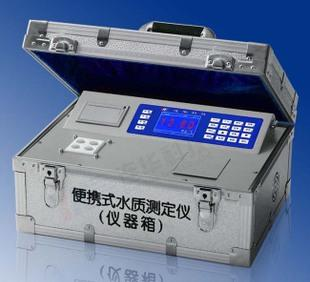 Even the China Science and technology COD, ammonia nitrogen and total phosphorus, turbidity and other multi parameter water quality analyzer (H) type