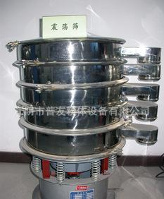Welcome to customized powder separation equipment, stainless steel vibration sieve