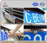 圣盾 新交规 不锈钢车牌架 车牌托盘车管所专用牌照架汽车牌照框;