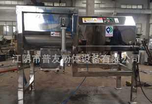 [manufacturers] mixer, horizontal mixer, mixing equipment