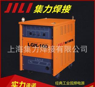 空气等离子切割机 LGK-100 直流等离子焊机 切割机 经久耐用;
