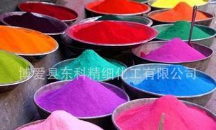 Wholesale sales of acid dye Acid Orange acid red the joint UNPROFOR welcome to order