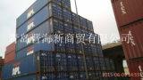 青岛大量出售45英尺13.5米超高二手集装箱;