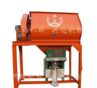 Factory direct putty powder mixer mortar mixer powder mixer mixing equipment