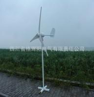 供应新型热销5000w家用风力发电机、风力发电机组;