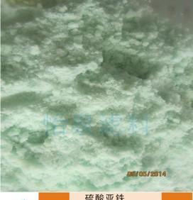 황산 제일철 복원 시멘트 속에 크롬산염