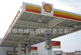 厂家直供 加油站油库设备 加油站设备加油机 加油站安装;