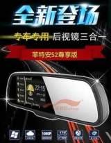 行车记录仪导航仪电子狗一体机 专车专用后视镜微信定位追踪;