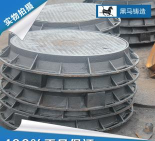 Factory production of ductile iron manhole cover round ductile iron manhole cover rain water grate manhole cover manufacturing