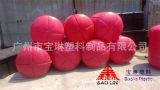 【廠家批發】專業生產滾塑網箱養殖浮筒、水上航道指示浮筒;