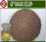 脱色砂,矿物脱色颗粒,生物柴油废油脱色净化再生。【HG-TSS-1】;
