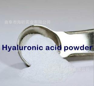 공장 주문 최고 작은 분자 히야루론산 신 나트륨 유리 알 원료 약 일품 상품의 공급원