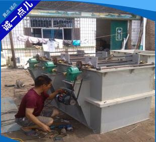 Professional supply environmental protection small PP drum electroplating equipment of precious metal plating processing equipment