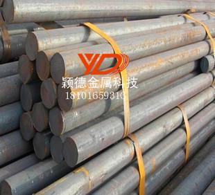 批发合金结构钢 20crmnti圆钢 可定尺零切 特殊规格可订做;