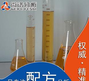 环保清洁生物醇油配方还原 燃烧充分 节约能源 生物醇油成分分析;