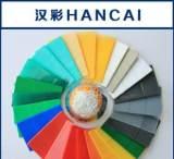 生产供应 彩色pp色母塑料 荧光通用注射色母;