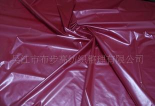 Professional high-grade textile coating processing