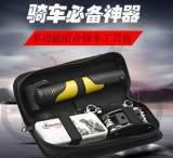 多功能组合大工具包 便携式山地自行车工具套装修车工具补胎工具;