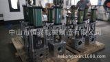 吹膜机自动换网器 液压换网器造粒机专用;