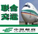 提供深圳到日本 特种物流专线 价格实惠 国际快递物流 航空专线;