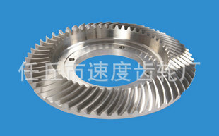 Large supply of various specifications of spiral bevel gear bevel gear bevel gear machine