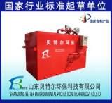 污水处理设备环保专业加工定做 成套设备质优价廉;