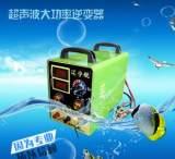 供应神马超声波逆变套件大功率升压机器机头 超声波逆变器 特价;