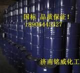 现货供应 优质120#溶剂油 等;