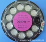 晶振片 QI8010 QI8008 镀膜材料 光学镀膜材料 真空镀膜材料;