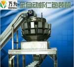廣東水產包裝廠家供應 全自動防水型稱蝦包裝設備 直銷蝦仁包裝機
