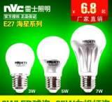 雷士德豪系列高亮LED球泡灯3W5W7W 节能灯泡贴片高亮E27螺口;
