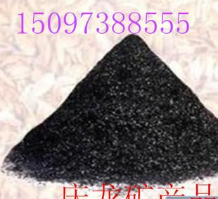 The supply of Husk Pellet Fuel fuel processing manufacturers selling a large quantity favorably