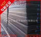 天津供应pe低发泡材料高密度聚乙烯闭孔泡沫板塑料板;