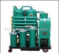滤油机 透平油滤油机 废油再生机 厂家直销 质量保证;