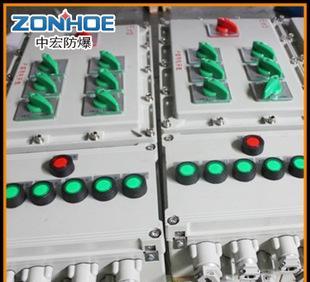 加工定做 高品质防爆照明动力箱 防爆照明动力检修箱;