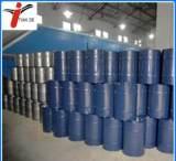 强力推荐 高品质环保溶剂油 工业化工溶剂油;