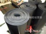 耐高压10KV 绝缘橡胶垫/3mm/5mm/6mm/8mm 绝缘橡胶板;