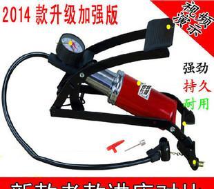 自行单车高压单管打气筒电动摩托车脚踩充气筒脚踏充气泵汽车用品;
