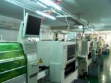 SMT贴片加工,贴片加工,DIP插件加工,代客户测试,维修;